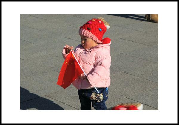 Beijing for Air France